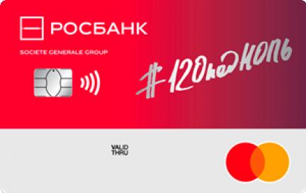 120подНОЛЬ
