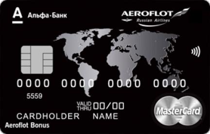 Aeroflot Black