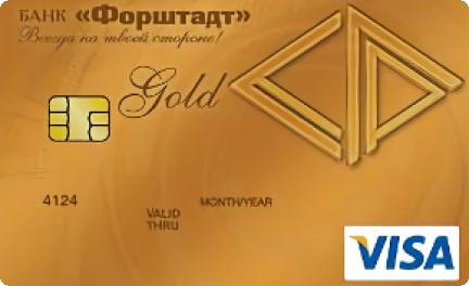 Альтернатива Gold