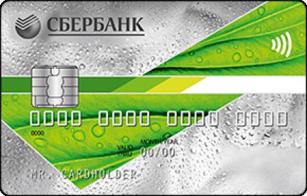 Карта Visa Classic Cбербанк