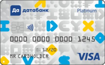 Кредитка Platinum