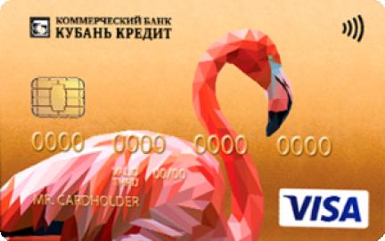Кредитная с cash back