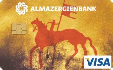 Кредитная для сотрудников бюджетных учреждений Gold