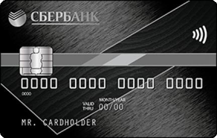 Премиальная Mastercard World Black Edition