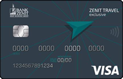 Zenit Travel Exclusive